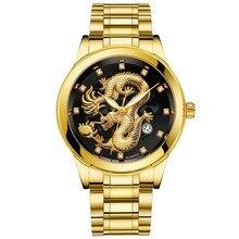 f410b17ceaf9 Impermeable para hombre relojes de diamantes de imitación superior de la  marca de lujo de dragón escultura de acero inoxidable r.