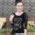 2017 Nueva Moda Otoño mujeres Camiseta de Encaje de Manga Larga de Impresión Peonía Camisetas delgadas de la Mujer Sexy Tops Tee Plus Tamaño 4XL JA2270