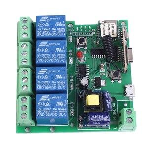 Image 3 - 220V 4 قناة Wifi تتابع وحدة الهاتف APP اللاسلكية التحكم عن بعد WIFI التبديل هرول الذاتي قفل التعشيق + 433M التحكم عن بعد