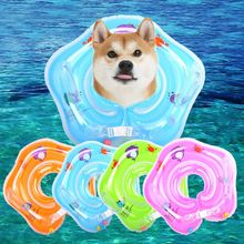 Inflatable Swimming Pool Accessories Baby Swimming Ring Floats Pool Toys For The Age Of 1-18 Months Baby Or Pet Dog(China)