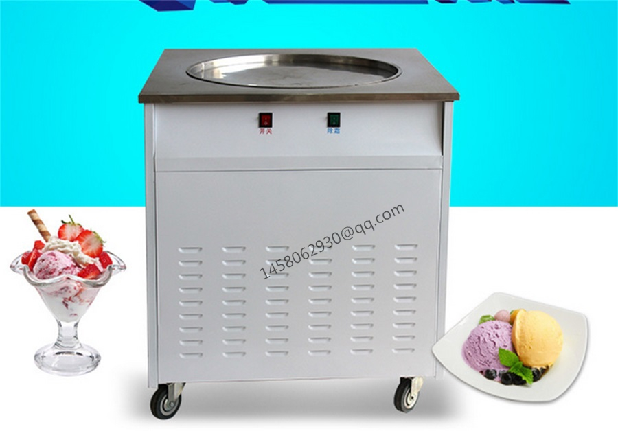China New round 220V electric fry ice cream machine one pan milk ice roll machine 2016 new double round pan fry ice cream roll machine 45cm 2800w luxurious intelligent double pan milk roller with r410a