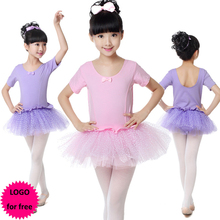 Free shipping Childrens dancers girls Ballet dresses gauze short sleeve leotard dance dress JQ-239