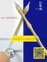 Repair K11iPh0ne fingerprint cover opener artifact knife fingerprint repair tool Fingerprint cover repair repair knife