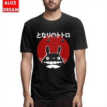 My Neighbor Totoro T Shirt Harajuku Tee Round Collar Free Shipping Homme T-shirt Casual New Arrival Popular