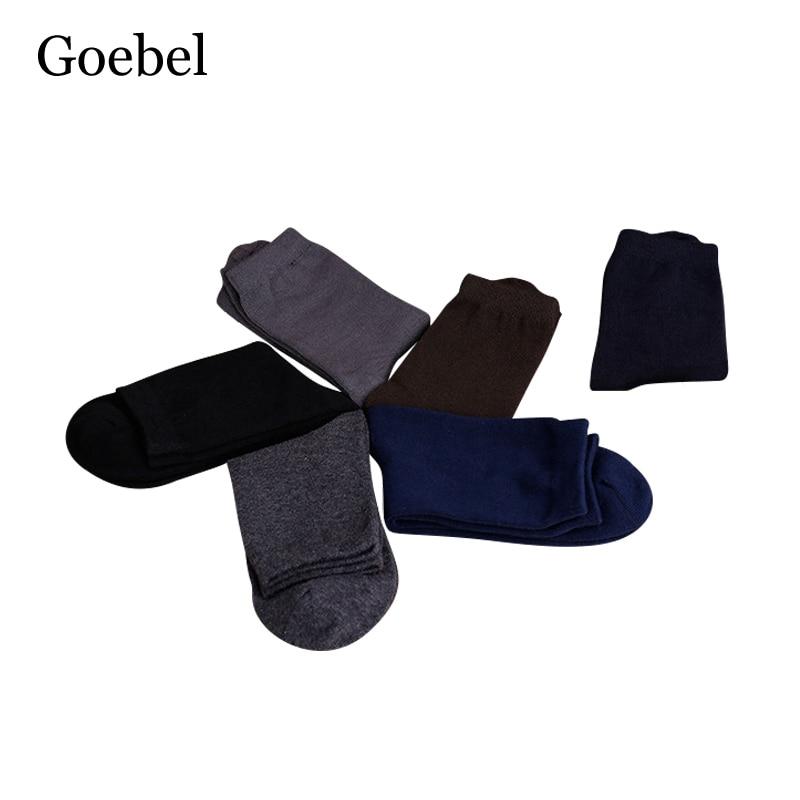 Goebel Socks Brand Men Fashion In Tube Cotton Socks Man Casual Solid Color Business Male Dress Socks 3pairs/lot