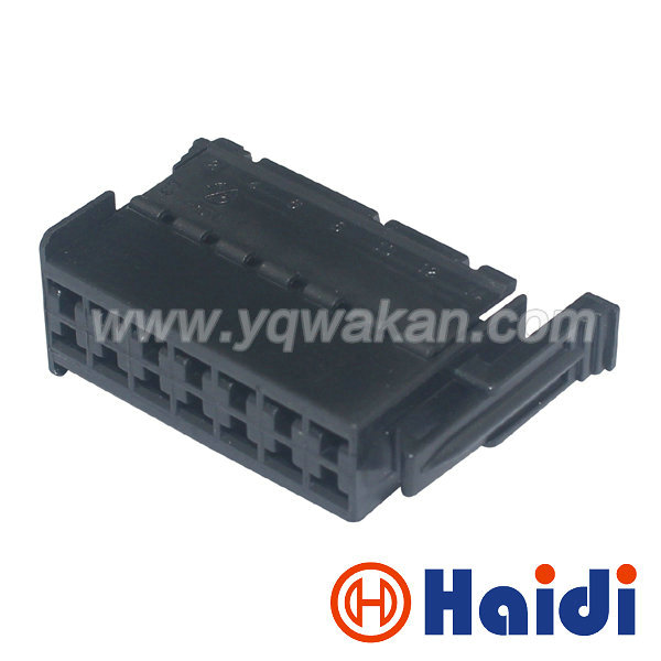 Free shipping 2sets 14p tyco auto 3 5mm houing plug electric plastic wiring harness connector aliexpress com buy free shipping 2sets 14p tyco auto 3 5mm plastic wiring harness cover at gsmx.co