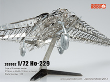 JasmineModel 1/72 Imperial aircraft Horton, Germany Gotha Go Ho-229 3D Metal skeleton model Assembled puzzle Very difficult