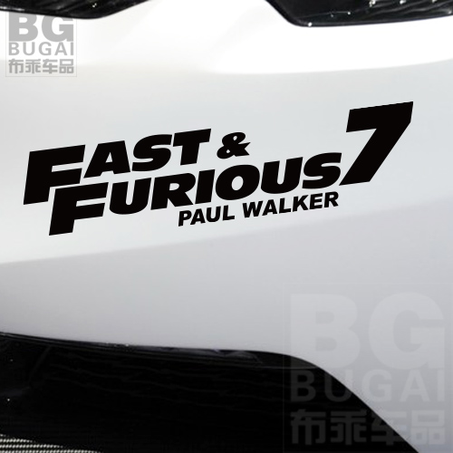 New fast furious7 front and rear bumpers side car stickers refires personalized sports car sticker