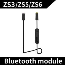 KZ ZST/ZS3/ZS5/ED12/ZS6 Bluetooth 4.2 Upgrade Module Cable For Headphones