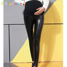 196bb288845 Spring Autumn Korean Women Pants For Pregnant PU Leggings For Maternity  Fashion Trousers Plus Size Pregnancy Clothes BC1127-1