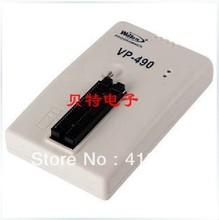 New original Wellon Dragan VP-490, Tianjin high speed USB2.0 burner programmer