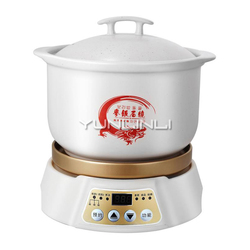 Ceramic Automatic Split Type Multi-function Electric Slower Cooker Ceramic Electric Stewpot YS-168