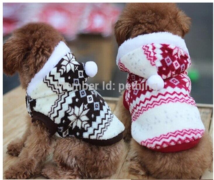 Con capucha abrigo de invierno perro Navidad patrones perro ropa de ...