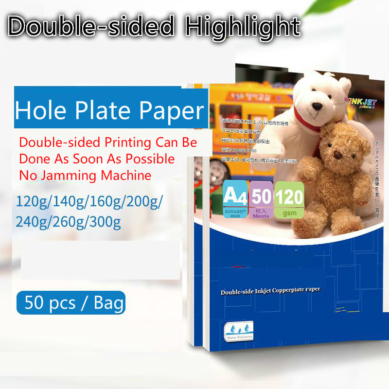 100 Sheets A3 Double Sided A4 High Glossy Photo Gloss Paper For Inkjet Printer Photo Studio Photographer Imaging Printing Paper