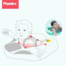 Baby Swimming Trainer