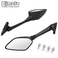 BJMOTO Motorcycle Mirrors Motorbike Scooter Side Rear View Mirror Rearview Mirror For Yamaha YZF R3 R25