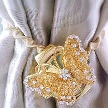 Золотые бабочки на магните крючки для штор с пряжкой зажим домашнего