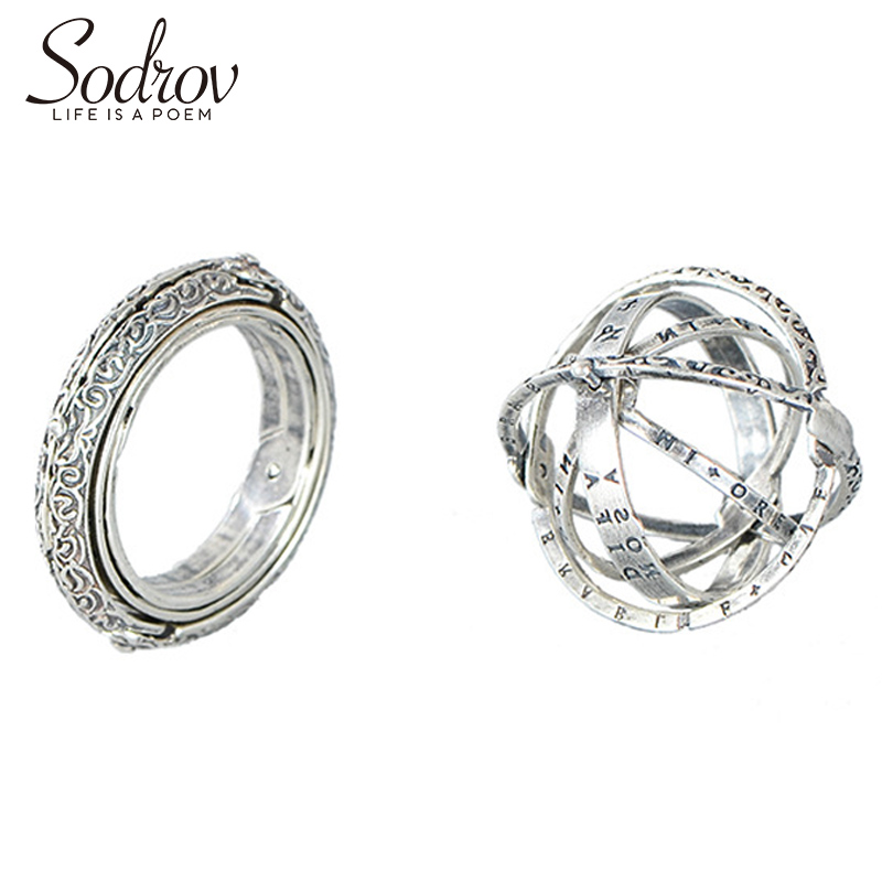 SODROV Silver Gold Vintage Astronomical Sphere Ball Ring Complex Rotating Cosmic Constellations Finger Ring For Couple
