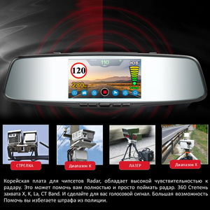 Image 3 - Ruccess Rear View Mirror Radar Detector 3 in 1 DVR Full HD 1080P Recorder Camera Anti Radar CAR Detector with GPS for Russia