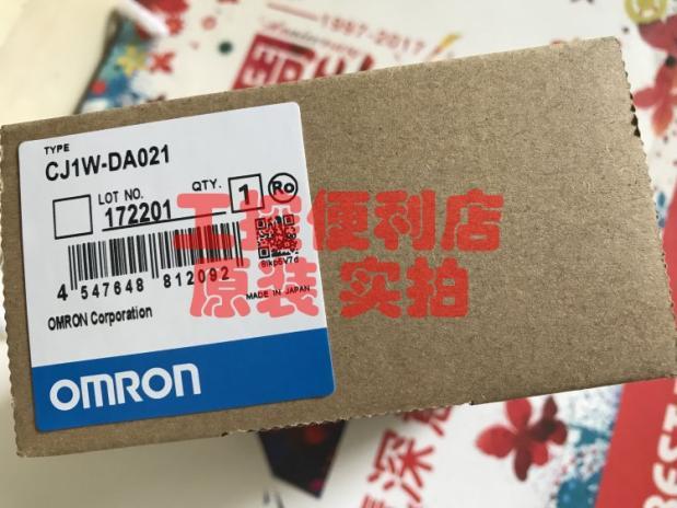 New NEW Module CJ1W-DA021 Low Price Promotion Original Product Guarantee