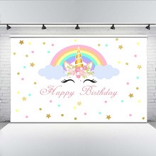 Unicorn Rainbow Photo Background Birthday Party Banner Photography Backdrops Glitters Stars Props for Studio