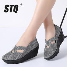 STQ 2020 가을 여성 플랫폼 신발 여성 슬립 캐주얼 손으로 만든 짠된 신발 웨지 샌들 신발 여성 신발 신발 833