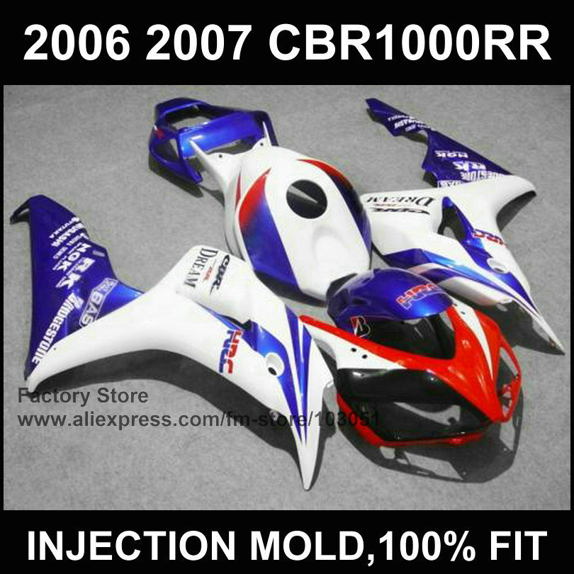 Custom motorcycle Injection Fairings kits for HONDA 06 07 CBR1000RR 2006 2007 CBR 1000RR fireblade white blue HRC fairing kits injection mold fairing for honda cbr1000rr cbr 1000 rr 2006 2007 cbr 1000rr 06 07 motorcycle fairings kit bodywork black paint