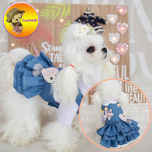 Personalize Design Dog Dress Dresses Pet Jeans Skirt Skirts cat Clothing Supplies XS-XL Dog Pet Apparel for Teddy Poodle