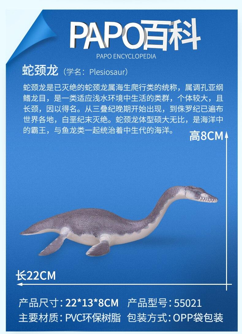 Plésiosaure figure PAPO Dinosaures-modèle 55021