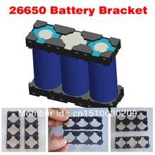 Бесплатная доставка! Пластиковый чехол с держателем для литий ионного аккумулятора 26650 3P 26650