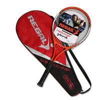 One Piece Aluminium Alloy Training Practice Tennis Rackets With Carry Bag For Beginner