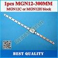 12 мм Линейная Направляющая MGN12 L = 300 мм линейные железнодорожные пути + MGN12C или MGN12H Длинные линейные перевозки для ЧПУ Xyz Оси