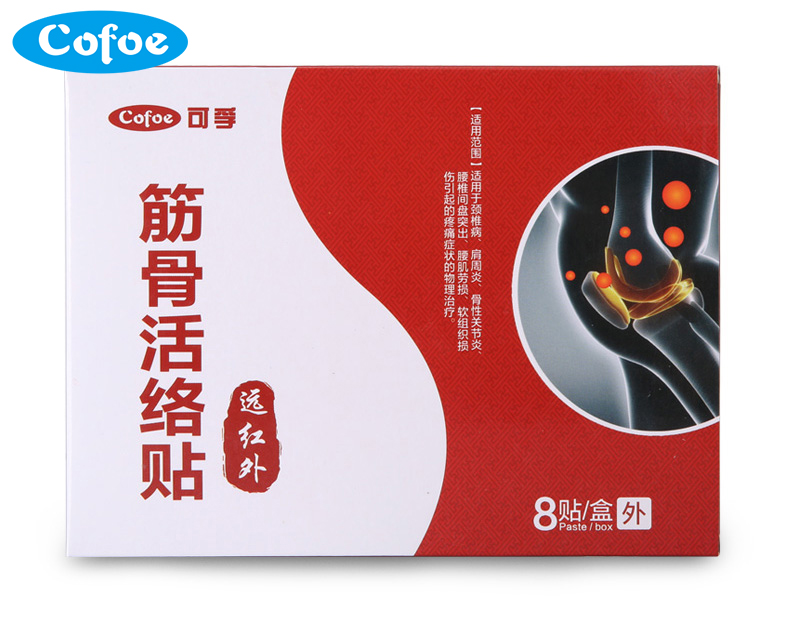 Cofoe Far Infrared Pain Relief Orthopedic Plaster Medical Patch for Shoulder Hand Waist Knee Joint Foot Health Care 8paste/set cofoe pain relief orthopedic plaster chinese medical patch paste for shoulder hand waist knee joint foot health care 8pcs set