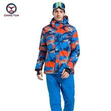 Чинг Юн зимние мужские Горячая Лоскутная хлопчатобумажное пальто ветрозащитный водонепроницаемый тепловой хлопок наполнитель куртка брюки повседневные комплекты 7002