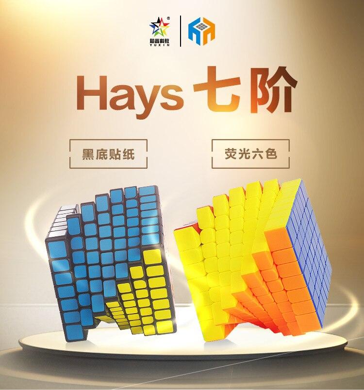 Nouveau Yuxin Hays 7x7x7 et Hays M 7x7x7 Magnétique Vesion Zhisheng 7x7 Cube Magique Professionnel Vitesse Cube jouets éducatifs Pour Les Enfants - 2