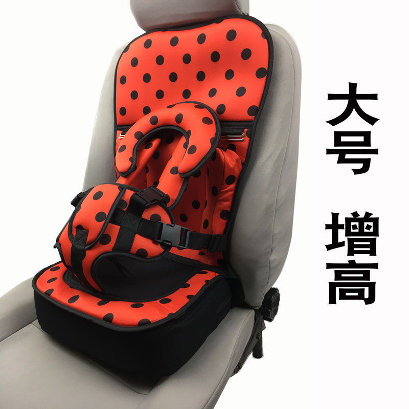 Travel Portable Child Support Safety Seat Infant Toddler Seat Mat Baby Booster Car Seat For Kids Five Point Safety Harness S/L