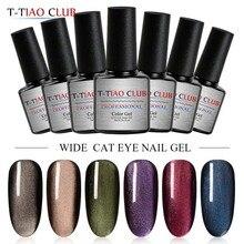 цена на T-TIAO CLUB Wide Cat Eye Nail Gel Polish 7ml Shiny Gel Nail Polish Soak Off UV Gel Varnish Manicure Nail Art Lacquer