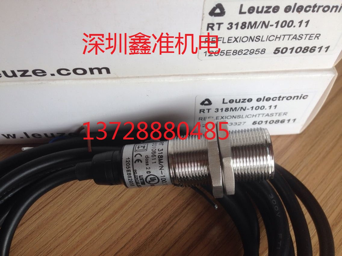 FT328.3/2N RT 318M/N-100.11  Photoelectric Switch et328 3 2n rt 318m n 400 photoelectric switch