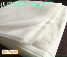 цена на 6000/8000/10000/12500 mesh/In 1 microns gauze nylon filter mesh paint screen liquid filter cloth industrial net fabric