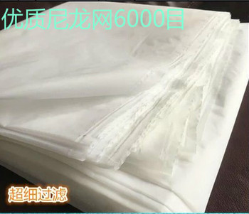 6000/8000/10000/12500 mesh/In 1 microns gauze nylon filter mesh paint screen liquid filter cloth industrial net fabric