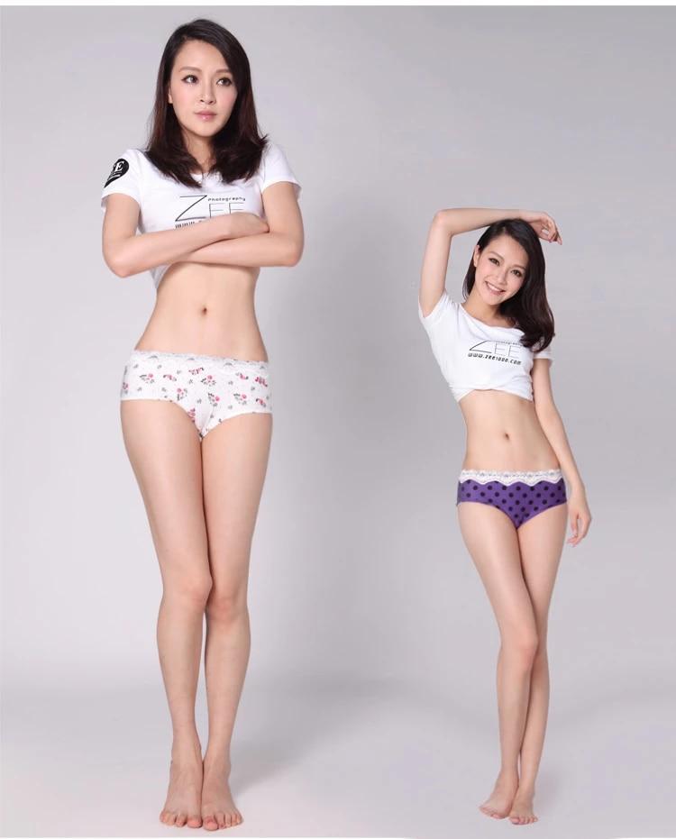 Underwear teen in 50 Celebrities