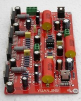 TDA7293 parallel + BTL power amplifier board Mono