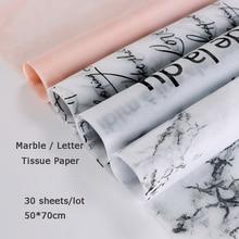 Мраморная/буквенная Цветочная упаковочная папиросная бумага материал 30 листов обувь подарочная упаковка крафт бумага самодельный букет поставки 50*70 см
