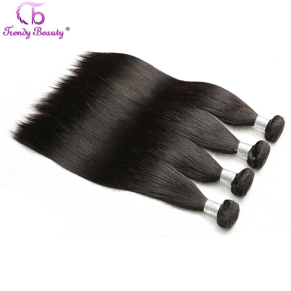 Ультрамодные натуральные перуанские прямые волосы, 4 пучка с закрытием, 100% человеческие волосы, пучки с закрытием волос для малышей, средний/три/бесплатно