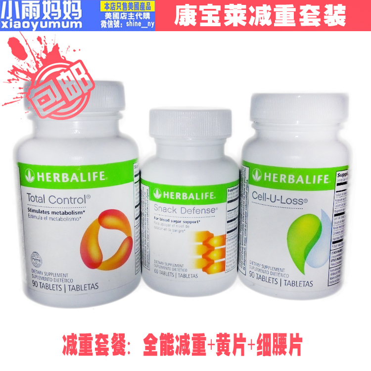 amway nutrilite health products