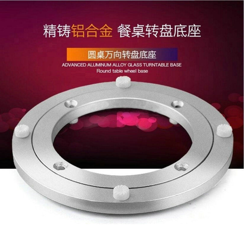 HQ SS02 CLASSIC Muted And Smooth Aluminium Alloy Lazy Susan Turntable  Swivel Plate Bearing For TV Rack Desk Round Table
