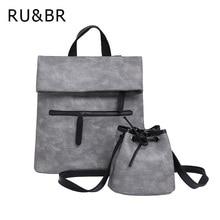 RU и br два комплекта из рюкзак новый корейский дамы сумка модные однотонные Цвет Повседневное студенты сумка на молнии и Засов искусственная кожа