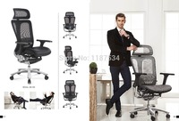 JNS901YK Mesh And Leather Office Chair Executive Swivel Chair With Headrest Office Chair
