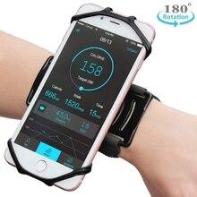 سوار معصم دوار لهاتف Iphone 180 ، حقيبة يد بحزام Samsung ، الركض ، ركوب الدراجات ، صالة الألعاب الرياضية ، لهواوي