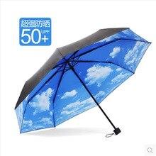 98 CM * 8 Ribs Blue Sky White Clouds Creative Three-folding Umbrella Pongee Sun Screen Sunny and Rainy Umbrella